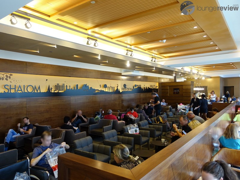 Lounge Review Dan Lounge at Tel Aviv Ben Gurion TLV B