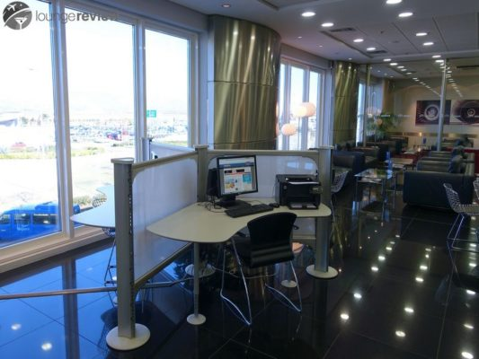 Aegean Business Lounge – ATH (Athens - Eleftherios Venizelos International (ATH))