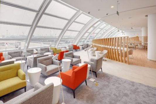 SkyTeam Exclusive Lounge – PEK (Beijing - Capital International (PEK))