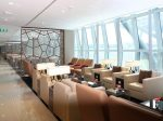 The Emirates Lounge – BKK